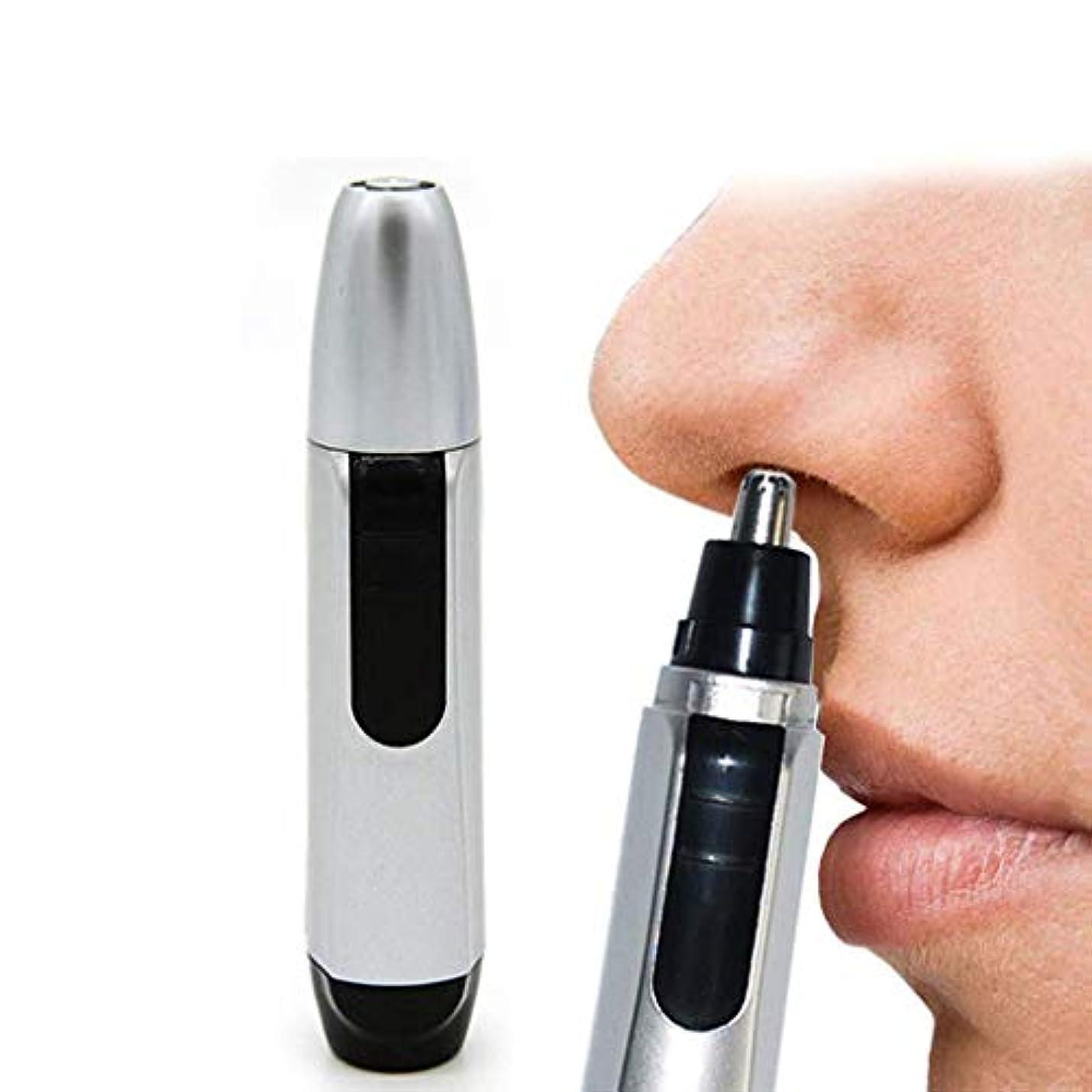 より良い電子レンジ有罪OYAN 鼻毛カッター 電動式 水洗い可 LEDライト搭載 乾電池付属 ブラック(バッテリーなし)