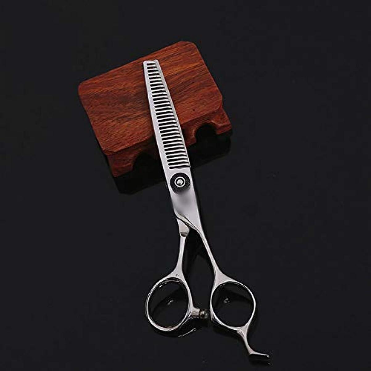 動く原稿通信する6インチフラットカット理髪師特別ハイエンドプロフェッショナルステンレス鋼理髪ハイエンドはさみ モデリングツール (色 : Silver)