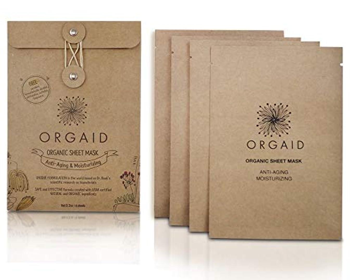 コーナーいくつかの請求書ORGAID(オーガエイド) エッセンスモイストマスク 4枚入り