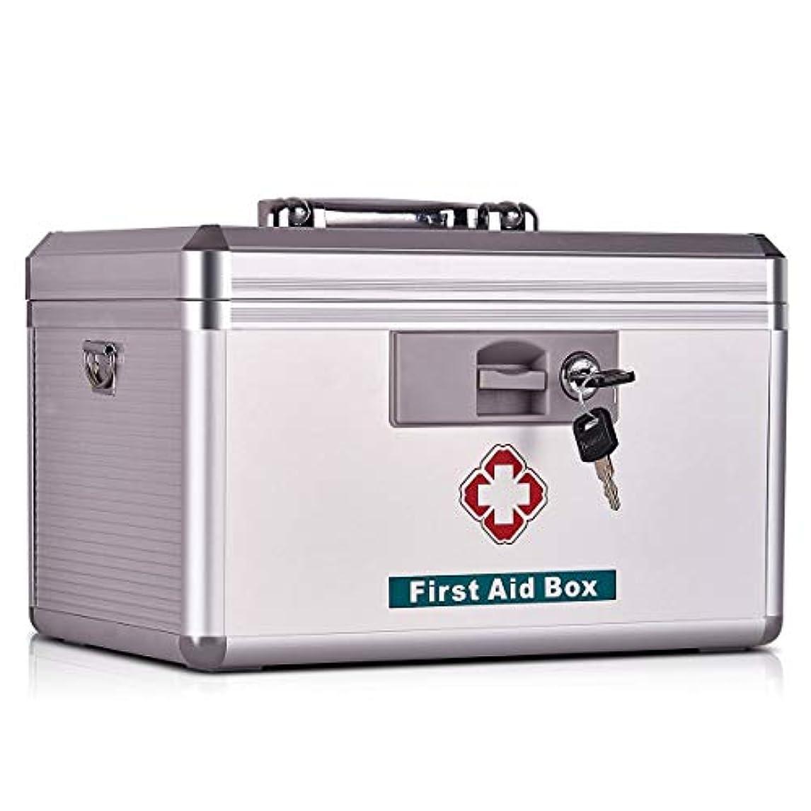 非効率的な民間人口述するJssmst(ジェスマット) 救急箱?救急セット 薬箱 医薬品貯蔵ボックス 医療箱 アルミニウム合金製 大容量 キーロック式 収納ボックス (M, シルバー)
