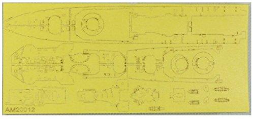 アートウォックスモデル 1/700 イギリス 軽巡洋艦 オーロラ 1945用 甲板用マスキングシート FL社1127用 プラモデル用マスキング AM2012の詳細を見る