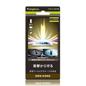 Simplism iPhone 5/5S/5C 対応 衝撃吸収 液晶保護フィルム 極薄タイプ TR-PFIP13-SKCC