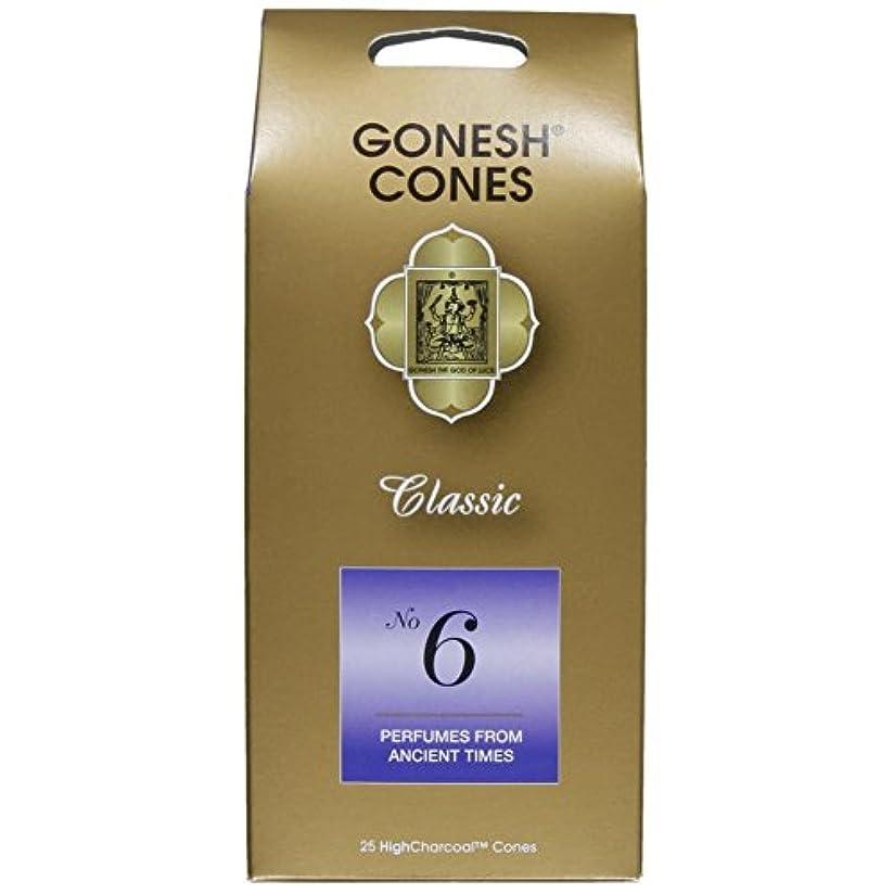 静めるやりがいのある兵隊GONESH インセンス コーン No.6