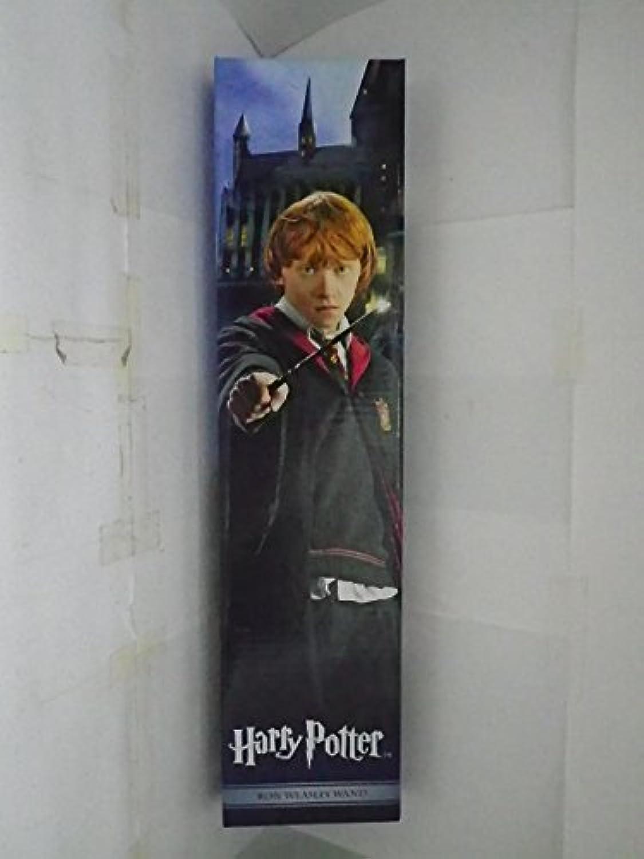 ハリーポッター 魔法の杖 光る!! ロン
