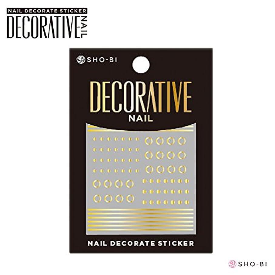 一晩持続する入るDecorative Nail デコラティブネイル9