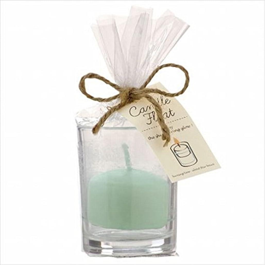 部屋を掃除する間欠不完全なカメヤマキャンドル(kameyama candle) キャンドルフロート 「 ライトブルー 」