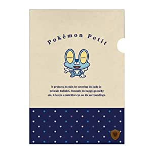 ポケモンセンターオリジナル クリアファイルセット Pokémon Petit ポケモンプチ ケロマツ