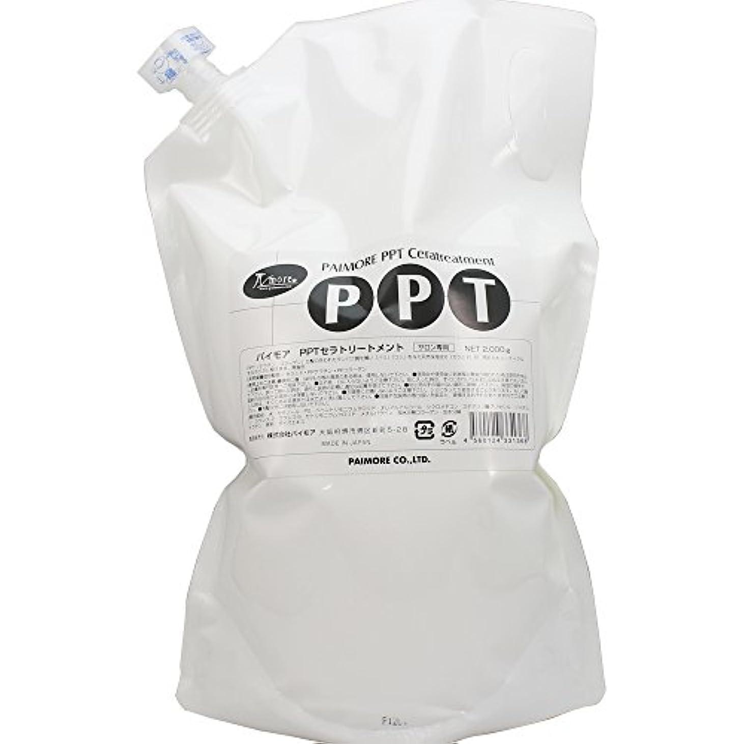ヒロイック好意的かまどπmore 2000g パイモア PPT Cera Treatment PPTセラトリートメント 詰め替え