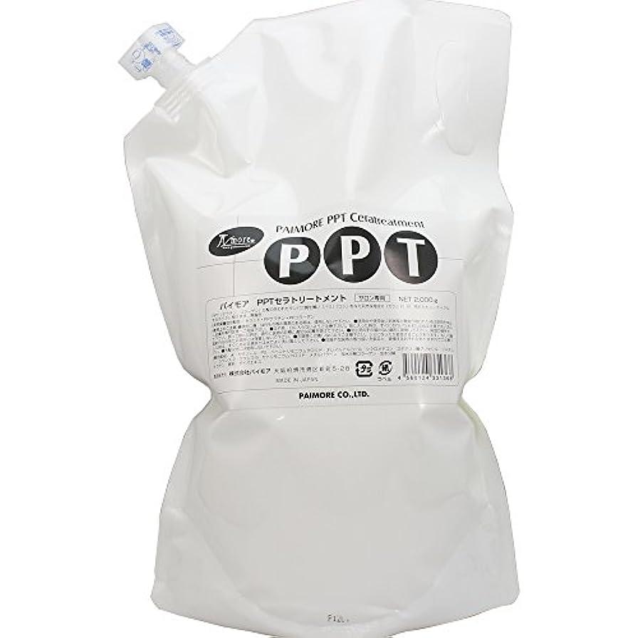 産地に対応交通πmore 2000g パイモア PPT Cera Treatment PPTセラトリートメント 詰め替え
