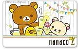 リラックマ nanacoカード 当選品