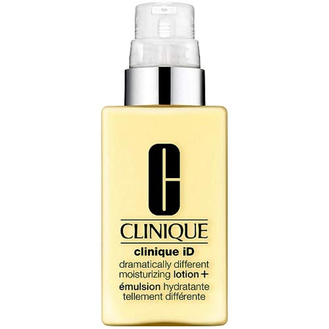 カナダ出発するピストルクリニーク CLINIQUE クリニーク ID 乳液(DDML+)/ブライトニング(TN) 115ml+10ml [並行輸入品]