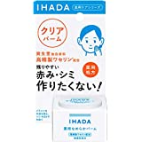 イハダ 【医薬部外品】 薬用クリアバーム クリーム 18g