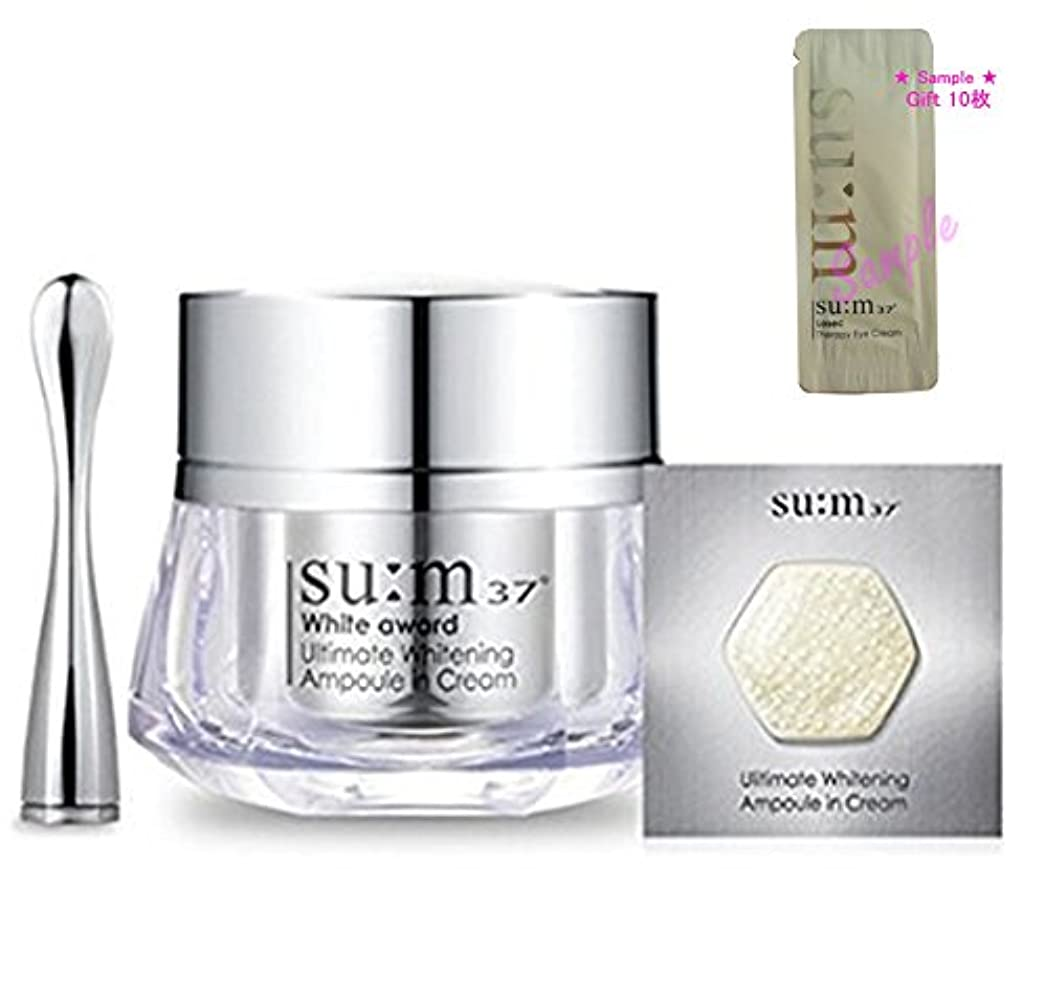 流行曲インストール[su:m37/スム37°] SUM37 WHITE AWARD ULTIMATE WHITENING AMPOULE IN CREAM(並行輸入品)