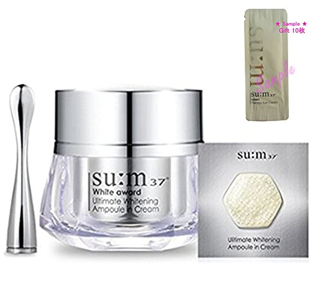 防水水を飲むストレージ[su:m37/スム37°] SUM37 WHITE AWARD ULTIMATE WHITENING AMPOULE IN CREAM(並行輸入品)