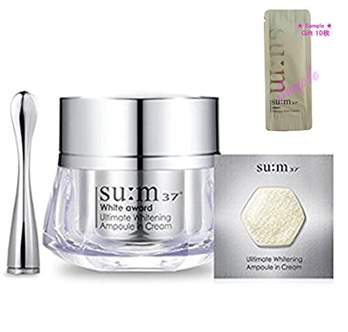 [su:m37/スム37°] SUM37 WHITE AWARD ULTIMATE WHITENING AMPOULE IN CREAM(並行輸入品)