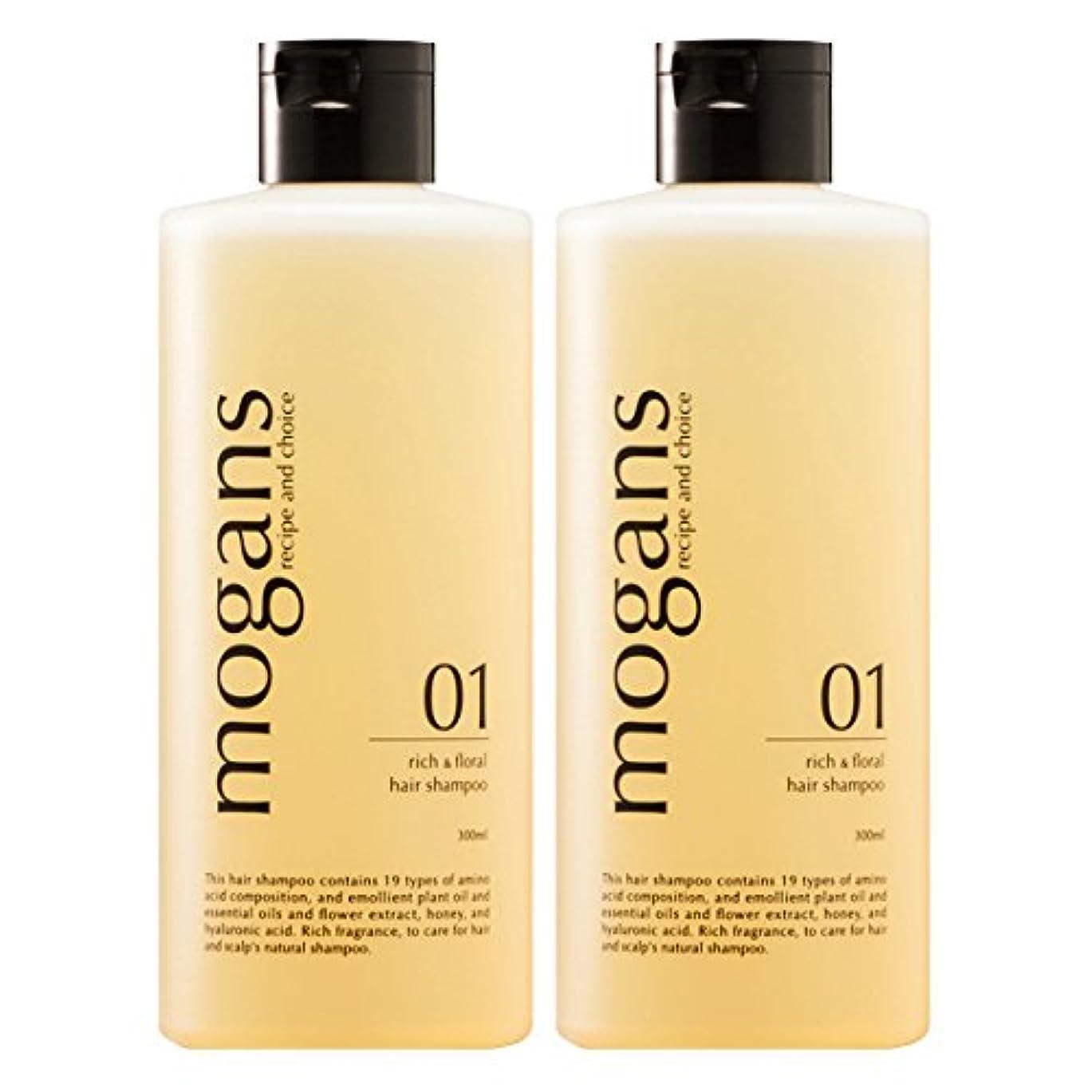 急降下あえて争いmogans (モーガンズ) ノンシリコン アミノ酸 シャンプー(リッチ&フローラル) 2本セット