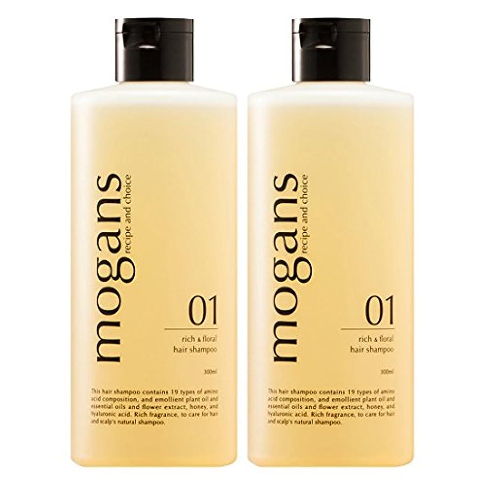 増強柔らかいアクションmogans (モーガンズ) ノンシリコン アミノ酸 シャンプー(リッチ&フローラル) 2本セット