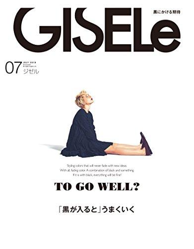 GISELe(ジゼル) 2018年 07 月号 [雑誌]