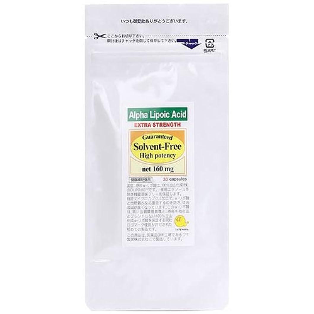 ジャーナル道徳教育衝突コース日本ホールフーズ アルファリポ酸(αリポ酸) 約30日分 30カプセル Y114971H