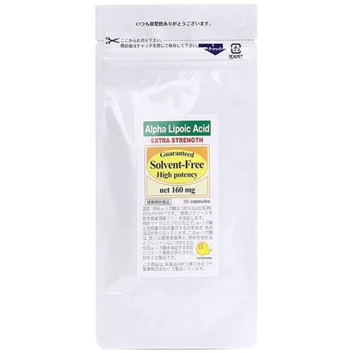 枯渇ダブル団結する日本ホールフーズ アルファリポ酸(αリポ酸) 約30日分 30カプセル Y114971H