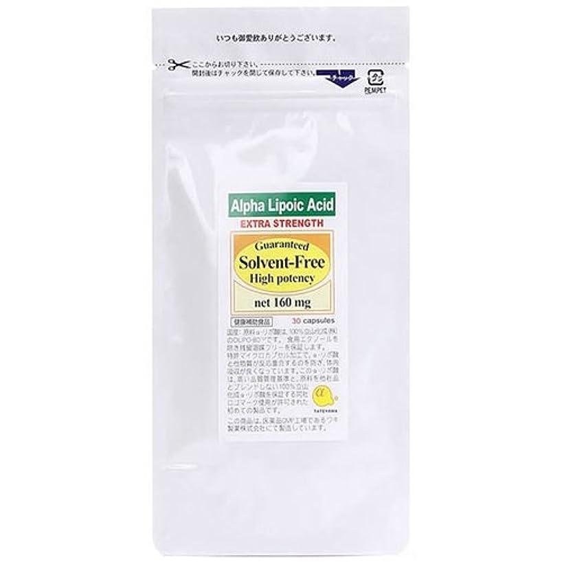 万一に備えて信頼性羊飼い日本ホールフーズ アルファリポ酸(αリポ酸) 約30日分 30カプセル Y114971H
