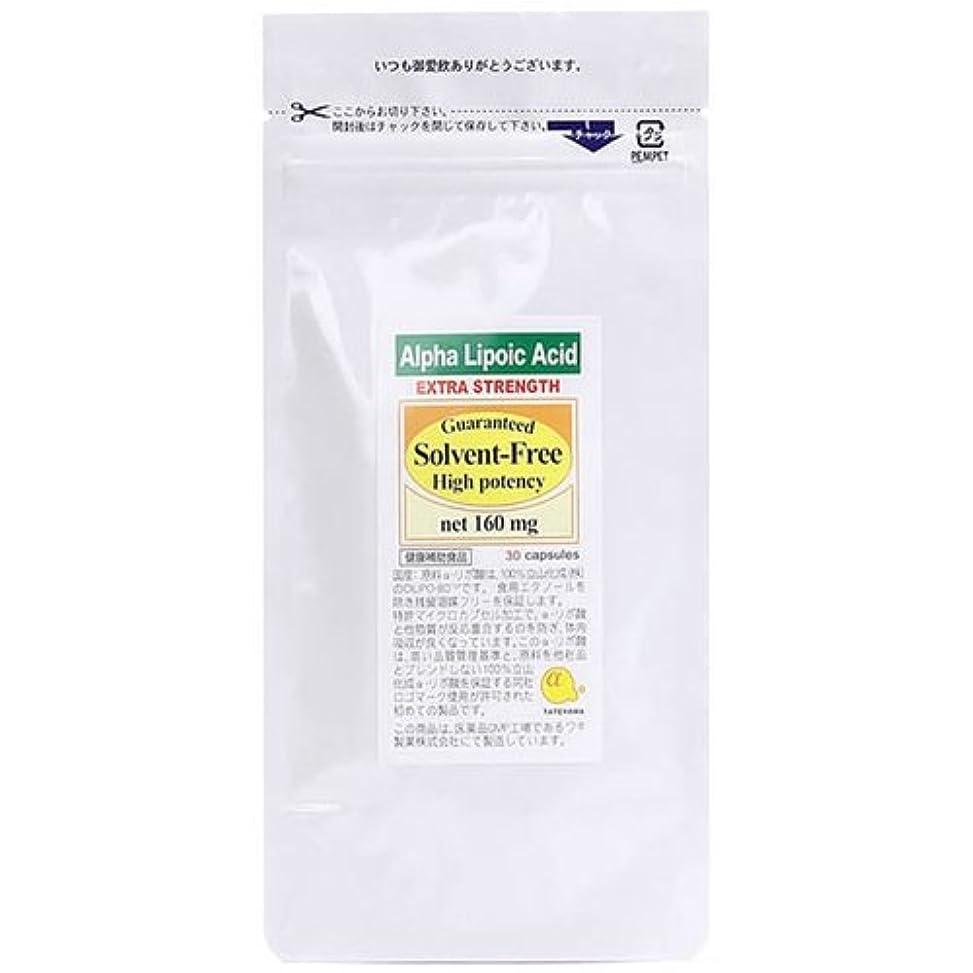 ポンペイ発揮する打倒日本ホールフーズ アルファリポ酸(αリポ酸) 約30日分 30カプセル Y114971H