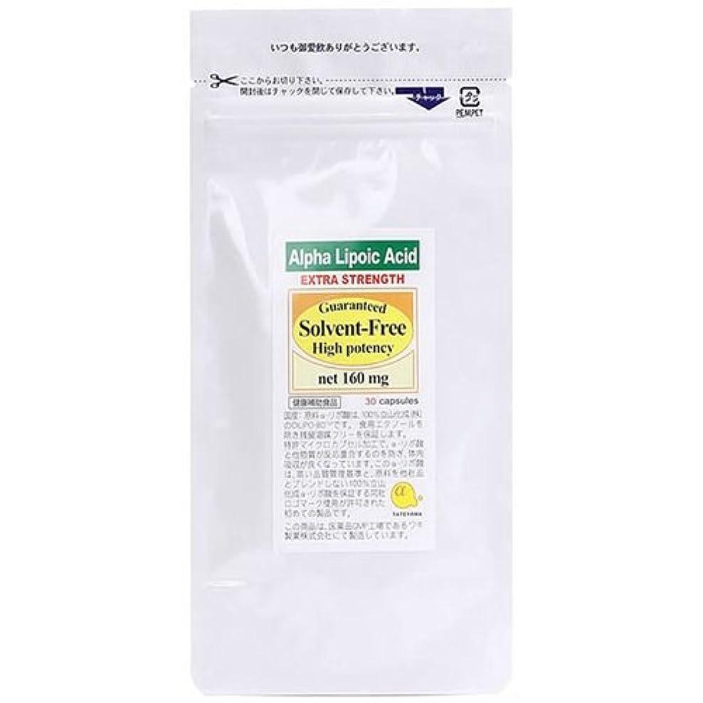 他の日蓄積する早める日本ホールフーズ アルファリポ酸(αリポ酸) 約30日分 30カプセル Y114971H