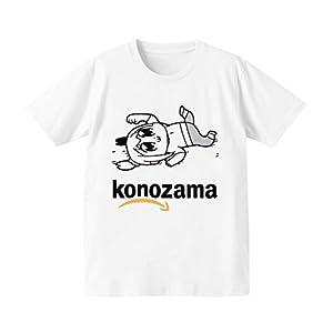 ポプテピピック konozama Tシャツ Lサイズ