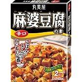 麻婆豆腐の素 辛口(10個)