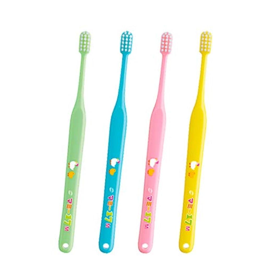 外出摩擦クアッガオーラルケア マミー17 歯ブラシ 4本 (ミディアム(M))