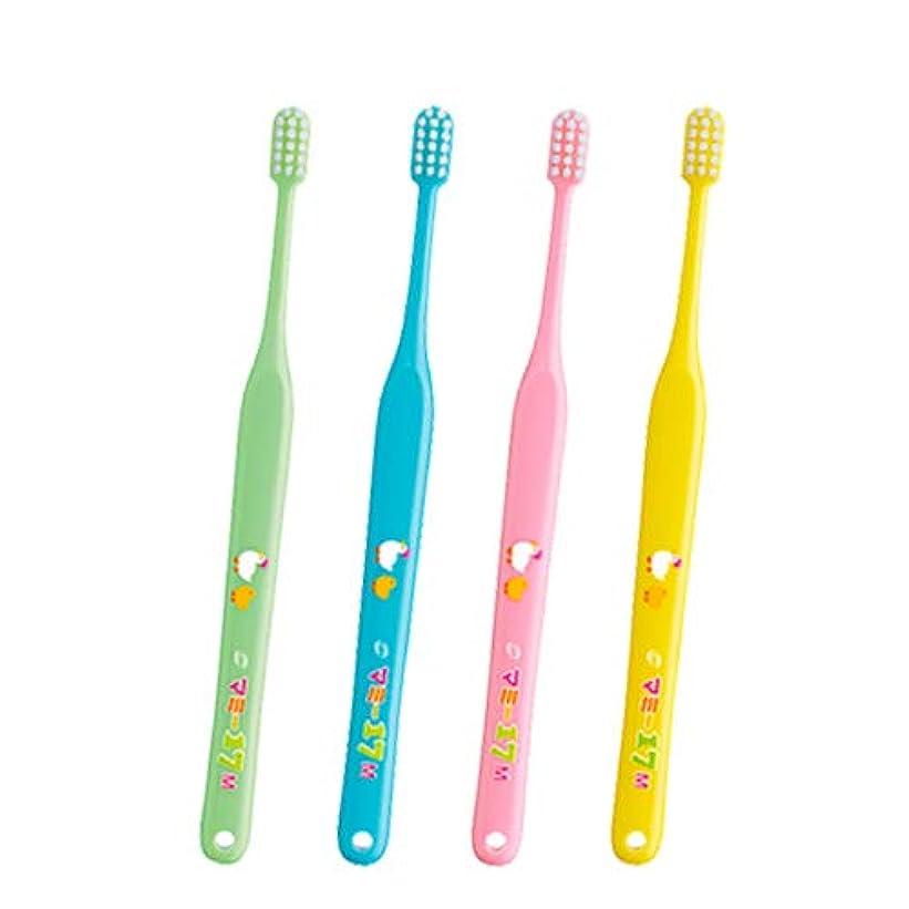 気配りのあるイノセンス変化オーラルケア マミー17 歯ブラシ 4本 (ミディアム(M))