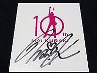 激レア!倉木麻衣Mai-K握手会イベント配布10th直筆サイン入り色紙