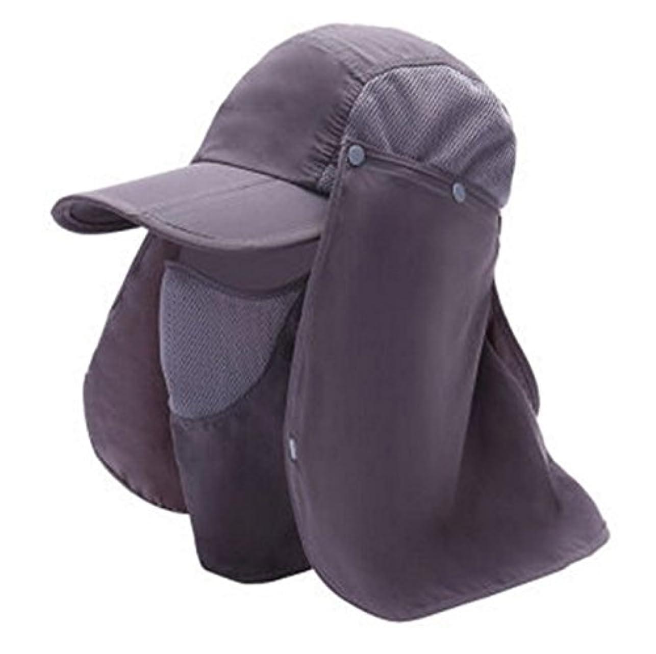 崇拝する会う持ってるPerfectgoing UVカット帽子 取り外し可能 日よけ付き