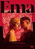 エマ、愛の罠 [DVD]