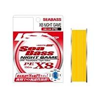 LINE SYSTEM(ラインシステム) ライン SEA BASS X8 NIGHT GAME 1号  150m L6210B