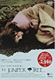 ビョークのネズの木 [DVD]