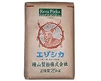 エゾシカ(横山製粉) / 25kg TOMIZ/cuoca(富澤商店)