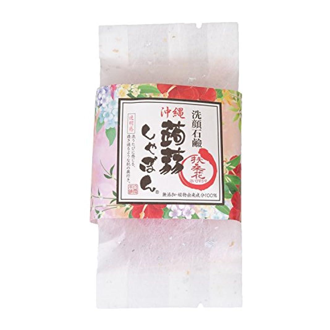 オレンジ描くすぐに沖縄 蒟蒻しゃぼん ぷるぷる 洗顔石鹸 石鹸 保湿 泡立ちソープ 内容量:100g (扶桑花 ハイビスカス)