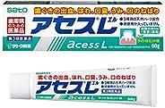 【第3類医薬品】アセスL 60g