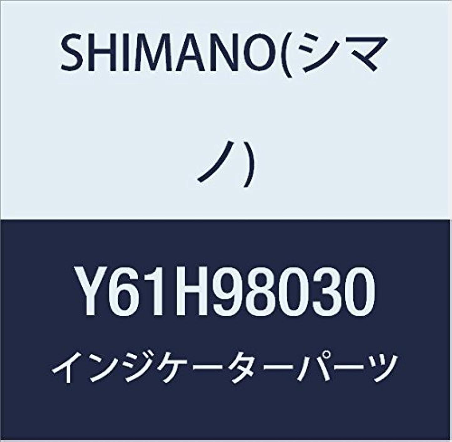 いらいらする肝唯一SHIMANO(シマノ) インジケーターカバーユニット SB-4S30 ブラック Y61H98030