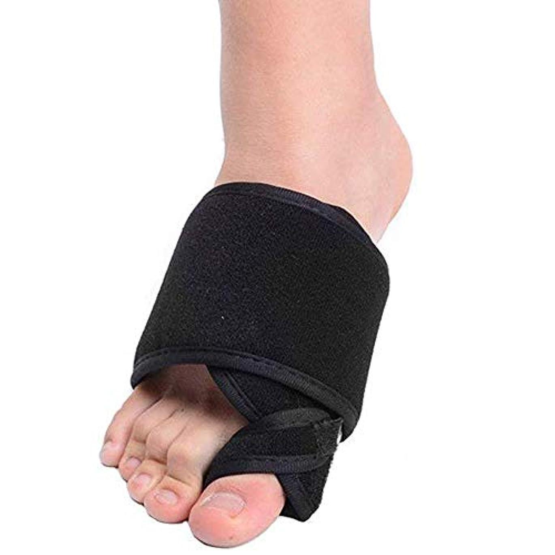 挨拶投げる成分スプリントサポート付きのつま先セパレーター調整可能なストラップオーバーラップトウのつま先の痛みの緩和(1)