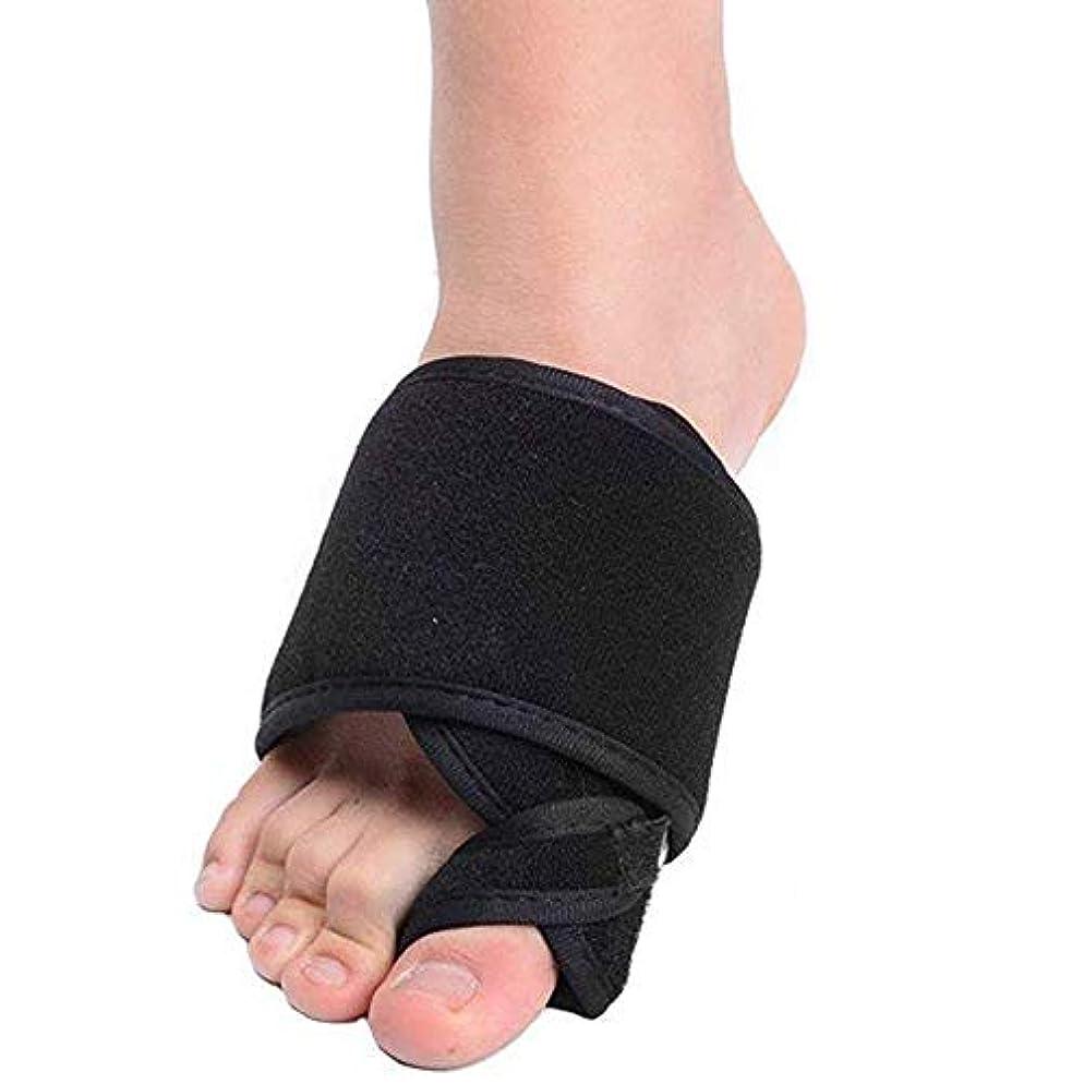 路地明るい平らなスプリントサポート付きのつま先セパレーター調整可能なストラップオーバーラップトウのつま先の痛みの緩和(1)