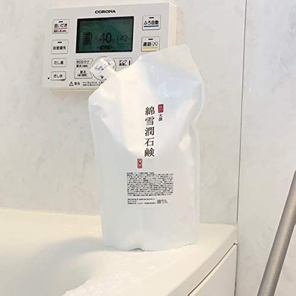 韓国語信念役に立たない綿雪潤石鹸 700mL