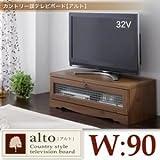 テレビ台 幅90cm ブラウン カントリー調テレビボード【alto】アルト
