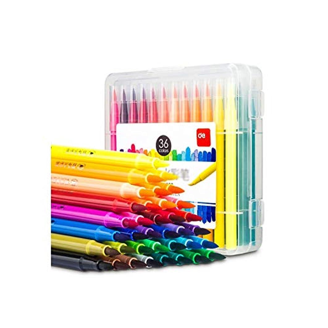 学部マニアックのれんChenjinxiang001 ペイントブラシ、快適な学生ソフトペン水彩ブラシ、絵画/練習用の先の尖ったブラシ多機能ブラシ(36色、48色) 強い彩色 (Color : 36 colors)