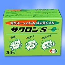 【第2類医薬品】サクロンS 34包 ×4