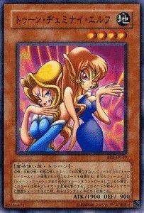 遊戯王カード 【 トゥーン・ヂェミナイ・エルフ 】 BE2-JP119-N 《ビギナーズ・エディションVol.2》