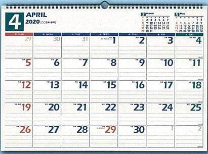 日本能率協会 2020 NOLTYカレンダー 壁掛け8