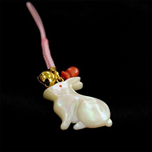 ウサギ 夜光貝製 根付 桃色珊瑚 ニンジン付き ピンク紐
