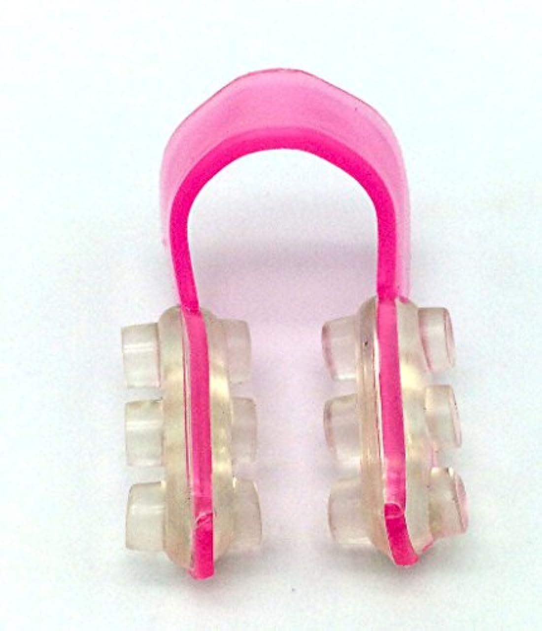物思いにふける中絶救援Nose-Up (ノーズアップ)  カンタン美鼻メイク 簡易包装 [並行輸入品]